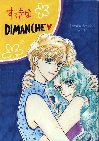 galería de Haruka y Michiru (Sailor Moon) Djs43381