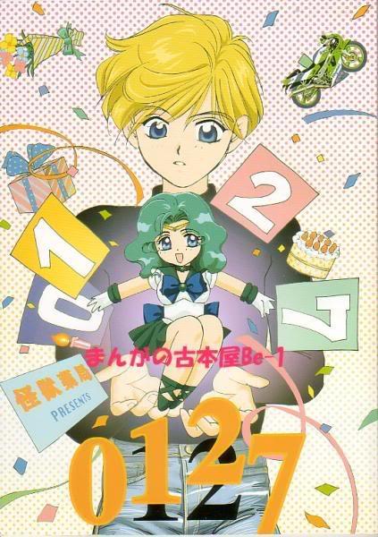 galería de Haruka y Michiru (Sailor Moon) Michiruka7