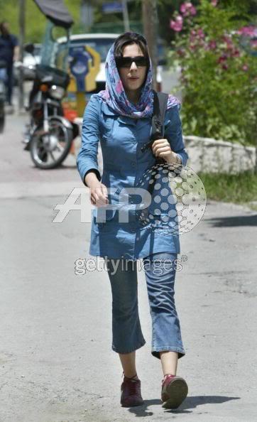 Iran 53009770qv4