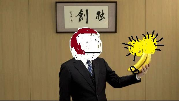 Iwata to possibly resign Bananas