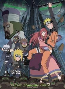 Les films de Naruto NarutoShippudenfilm4