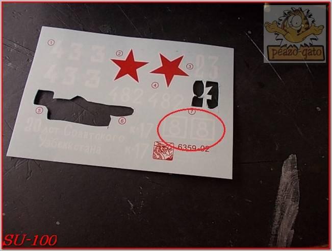 SU-100 94ordmSU-100peazo-gato_zpsd1e27ed0