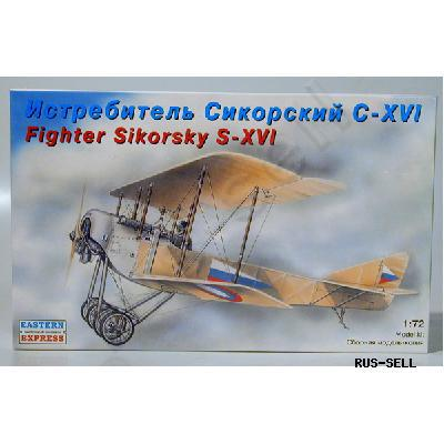 no son compras , pero se agradecen... Image_id5129w0h0_russian_fighter_sikorsky_s-xvi_model_