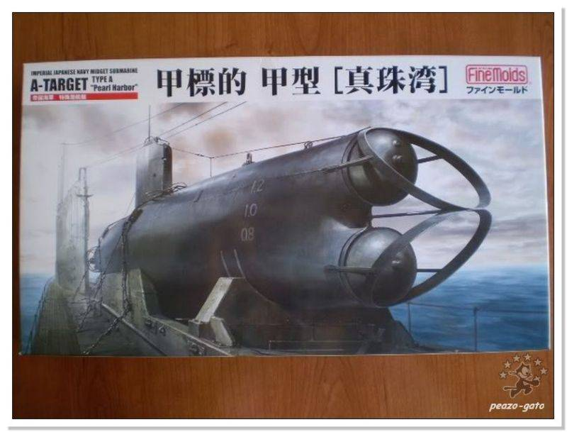 HA-19 Type A , Pearl Harbor (fine Molds.1/72.FS2)terminado 26-05-12 Midgetpeazo-gato