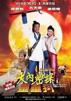 """Phim Hài : Đại nội mật thám """"Linh Linh Cẩu"""" (2009) ForbiddenCityCopSmartDog"""