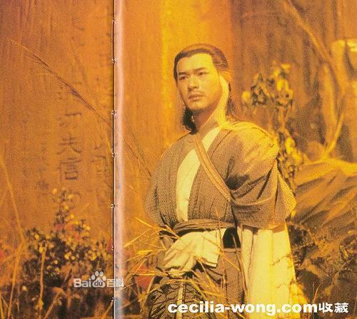 Thần Điêu Hiệp Lữ 95 - Page 2 ThanDieu95-014