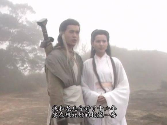 Thần Điêu Hiệp Lữ 95 - Page 2 ThanDieu95-152