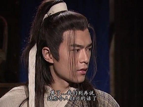 Thần Điêu Hiệp Lữ 95 - Page 2 ThanDieu95-158