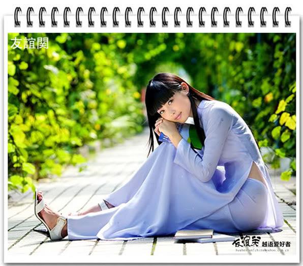 Áo dài | アオザイ Aodai0
