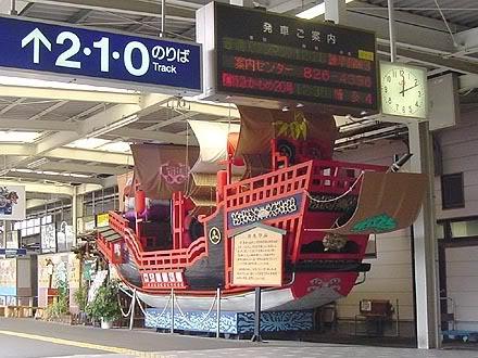 Công nữ Ngọc Hoa - Araki Soutarou và công chúa An Nam - 荒木宗太郎と安南国王女 Araki01