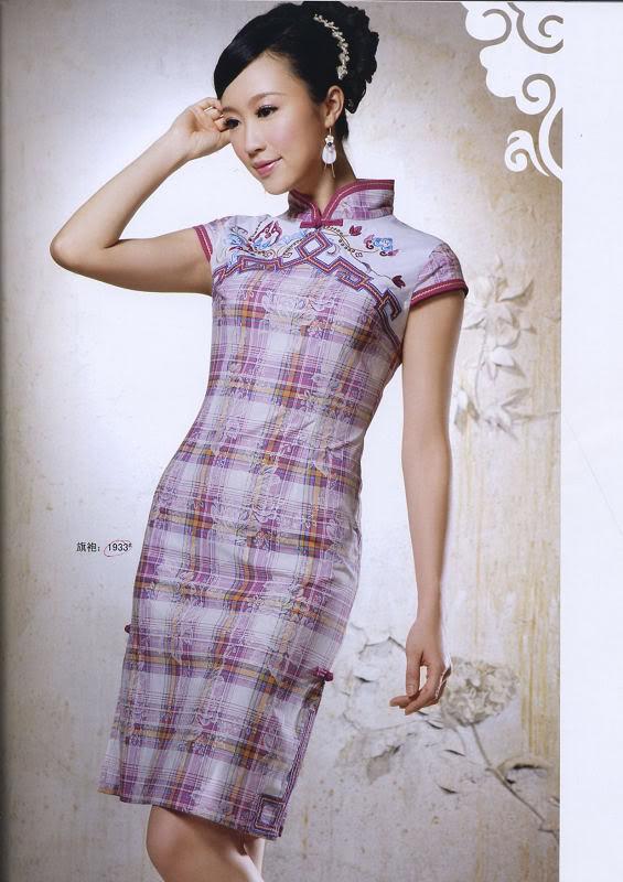 Xường xám   旗袍   チャイナドレス   Cheongsam 06662681d94851ffbd3e1e27