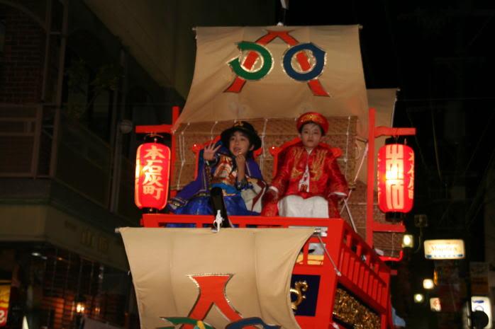 Công nữ Ngọc Hoa - Araki Soutarou và công chúa An Nam - 荒木宗太郎と安南国王女 NgocHoa03