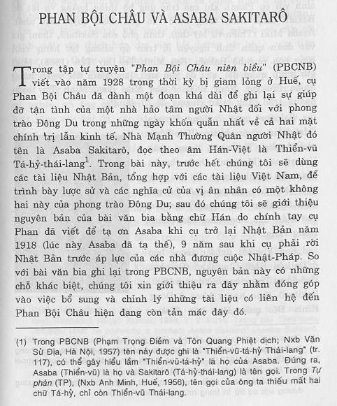 Phan Bội Châu và Asaba Sakitarô PBC-Asaba-01-217