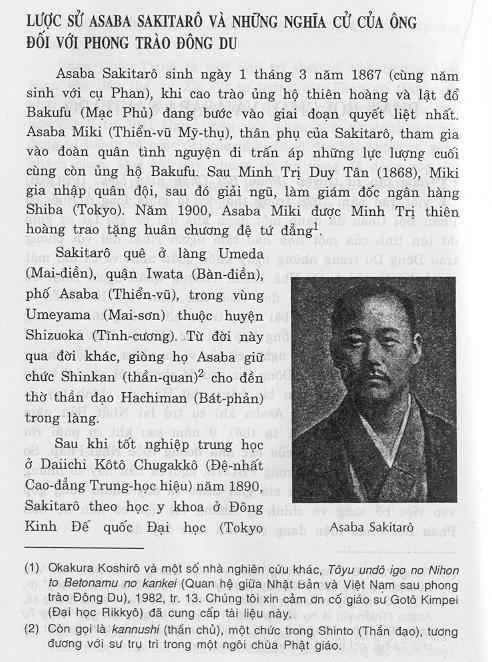 Phan Bội Châu và Asaba Sakitarô PBC-Asaba-02-218
