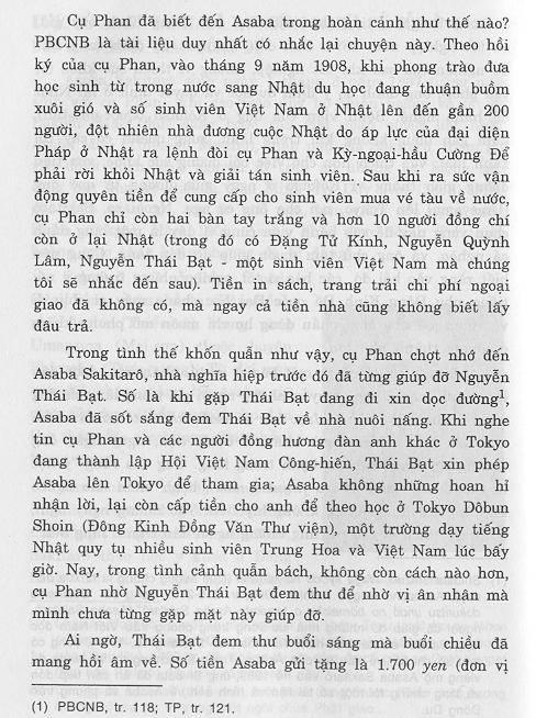 Phan Bội Châu và Asaba Sakitarô PBC-Asaba-04-220