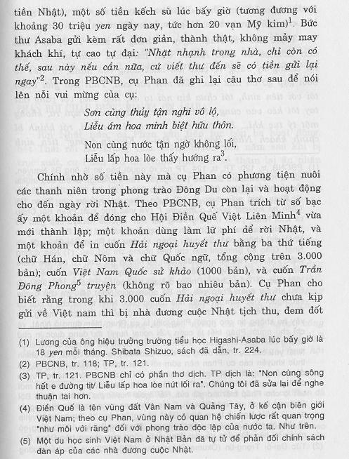 Phan Bội Châu và Asaba Sakitarô PBC-Asaba-05-221