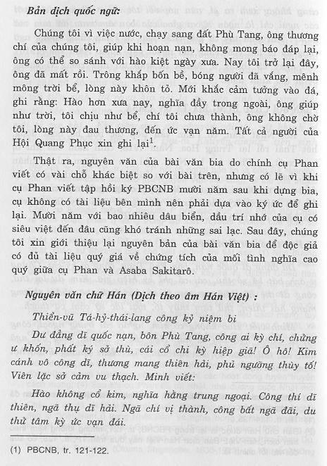 Phan Bội Châu và Asaba Sakitarô PBC-Asaba-08-224