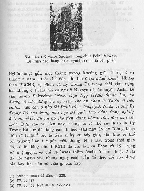 Phan Bội Châu và Asaba Sakitarô PBC-Asaba-11-227