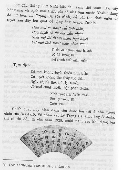 Phan Bội Châu và Asaba Sakitarô PBC-Asaba-12-228