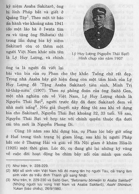 Phan Bội Châu và Asaba Sakitarô PBC-Asaba-13-229