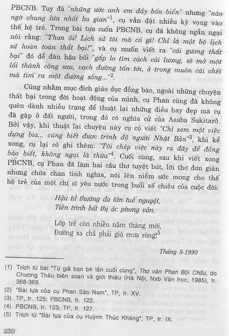 Phan Bội Châu và Asaba Sakitarô PBC-Asaba-14-230