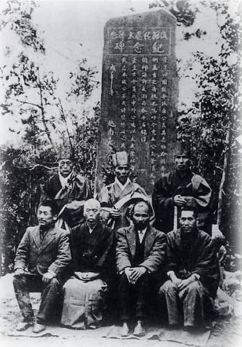 Phan Bội Châu và Asaba Sakitarô PBC-Asaba_BiaTruocMoAsaba-1
