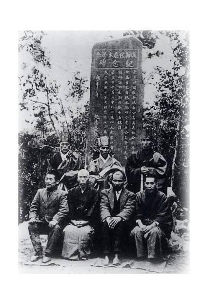 Phan Bội Châu và Asaba Sakitarô PBC-Asaba_BiaTruocMoAsaba