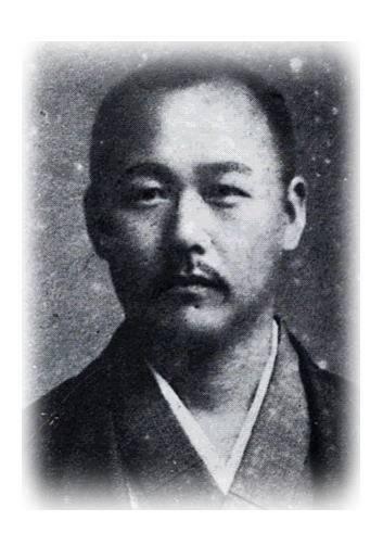 Phan Bội Châu và Asaba Sakitarô PBC-Asaba_Sakitaro