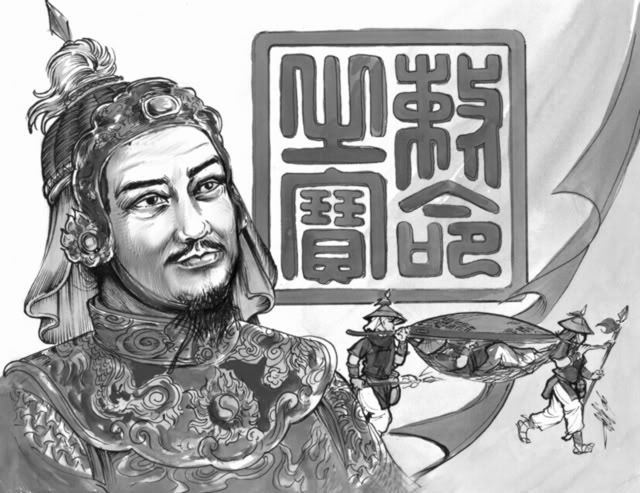 Lịch Sử Việt Nam Bằng Tranh 73_QTrung