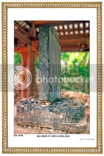 Điêu khắc rồng VN 055