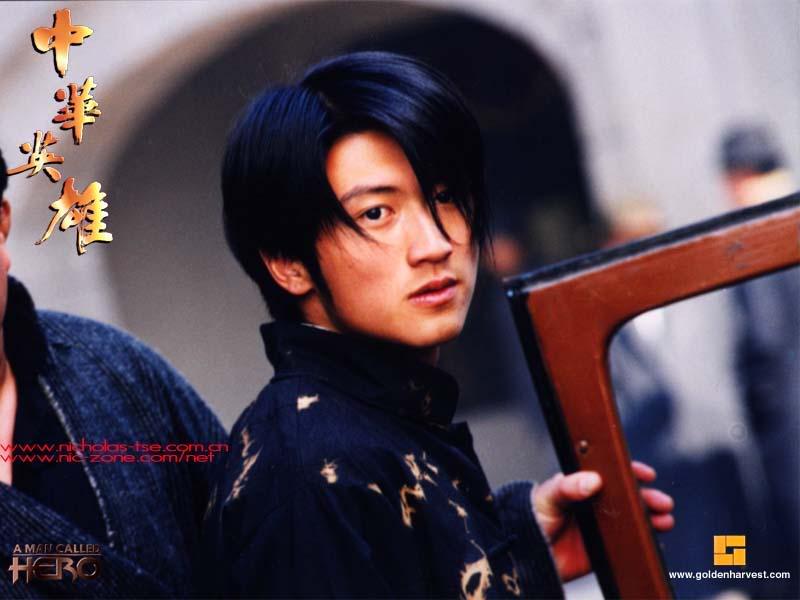 [1999] Trung Hoa Anh Hùng | A Man Called Hero | 中华英雄 05212256781