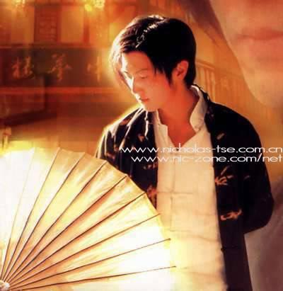 [1999] Trung Hoa Anh Hùng | A Man Called Hero | 中华英雄 0ca06a341fa71a1d5bb5f589