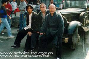 [1999] Trung Hoa Anh Hùng | A Man Called Hero | 中华英雄 1133943585_2