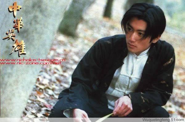 [1999] Trung Hoa Anh Hùng | A Man Called Hero | 中华英雄 36906acc218ac80e01e928db