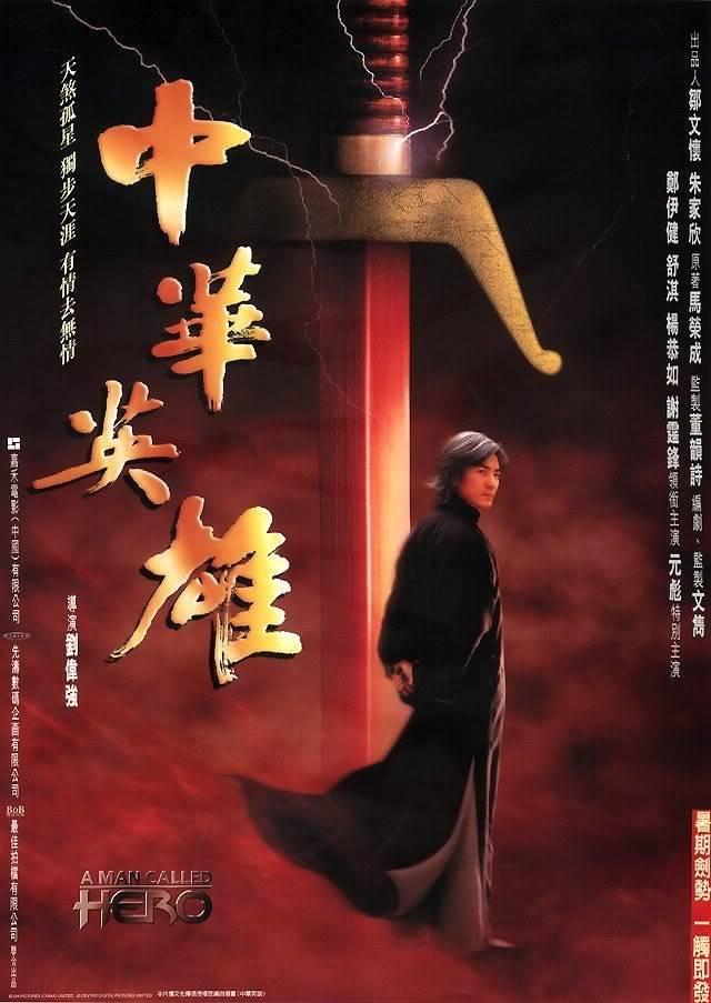 [1999] Trung Hoa Anh Hùng | A Man Called Hero | 中华英雄 AManCalledHero-2