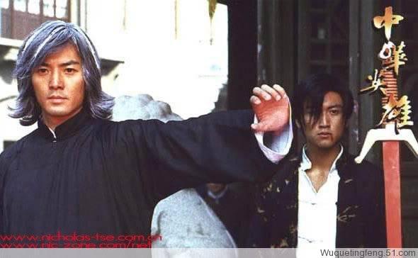 [1999] Trung Hoa Anh Hùng | A Man Called Hero | 中华英雄 Aeb09b6611444c3aab184cda