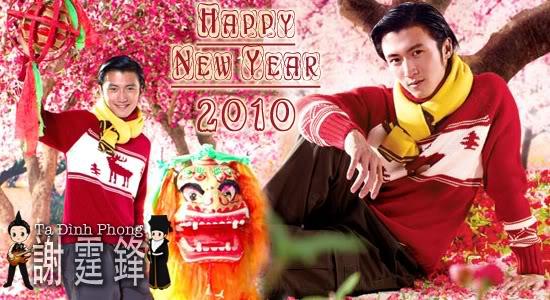 HAPPY  NEW  YEAR !!! [2010] Happynewyear1-1