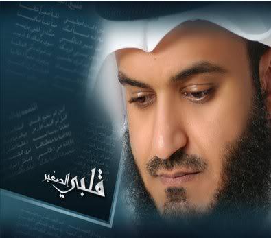 جميع أناشيد الشيخ مشارى بن راشد العفاسى Mp3 من 2004 الى 2009 33