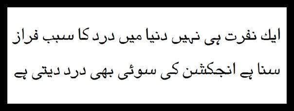 Diwan -e- Faraz ATT00031