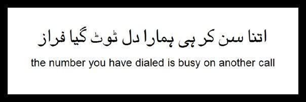 Diwan -e- Faraz ATT00046