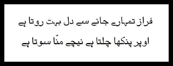 Diwan -e- Faraz ATT00055