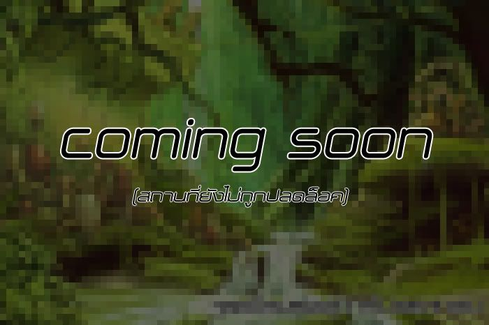 [Stage CTS-Island] Coming_soon-1