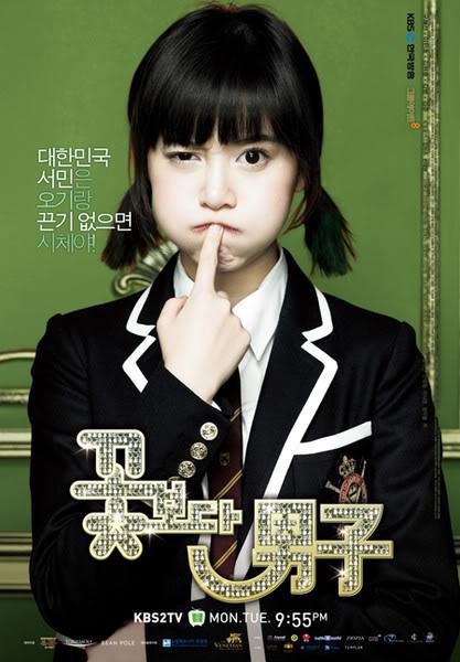 Goo Hye Sun^_^ 32481239359211