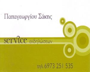 Προφίλ - zwoula 7-7-20128-31-42mumu_0010_zpsfdb2e045