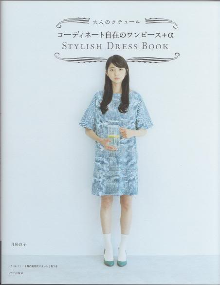 les livres jap ... Kodeji1