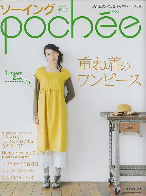 les livres jap ... So-po1