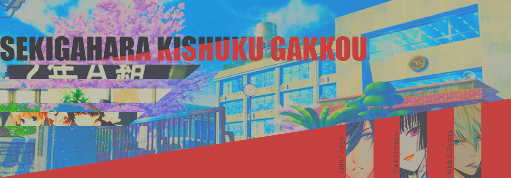 Sekigahara Kishuku Gakkô