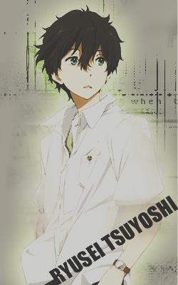 Ryusei Tsuyoshi