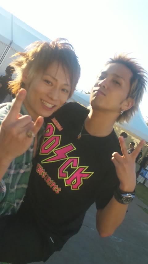 Un par de fotos del Inazuma Rock fes 2009!!! 260184bqe0f