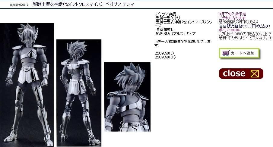 [Agosto 2009] Pegasus Tenma (Lost Canvas) - Pagina 5 Order_Tenma